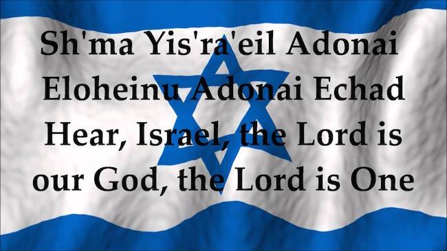 Shema israel chabad-4150